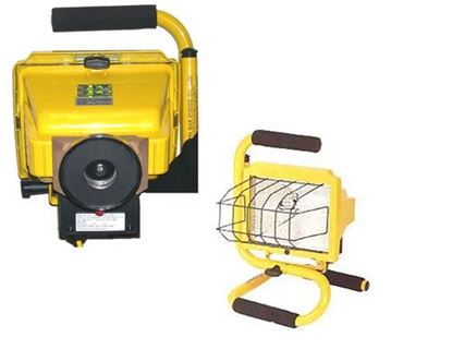 Picture of Halogen Portable Worklight W / Magnet - 500 Watt